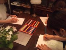 *日日色色*カラーセラピストYukimiの色模様。-2012-06-19 14.04.29