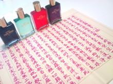 *日日色色*カラーセラピストYukimiの色模様。-2012-06-21 14.37.31