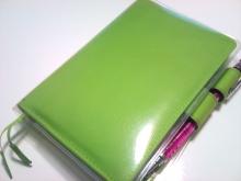 *日日色色*カラーセラピストYukimiの色模様。-2012-10-17 15.49.45
