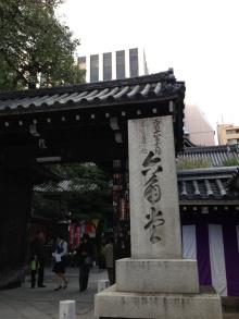 *日日色色*カラーセラピストYukimiの色模様。-20121122145135