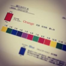 色ですべてを語るカラーセラピー*日日色色*-IMG_7569