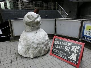 雪5 (320x240)