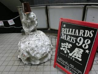 雪12 (320x240)