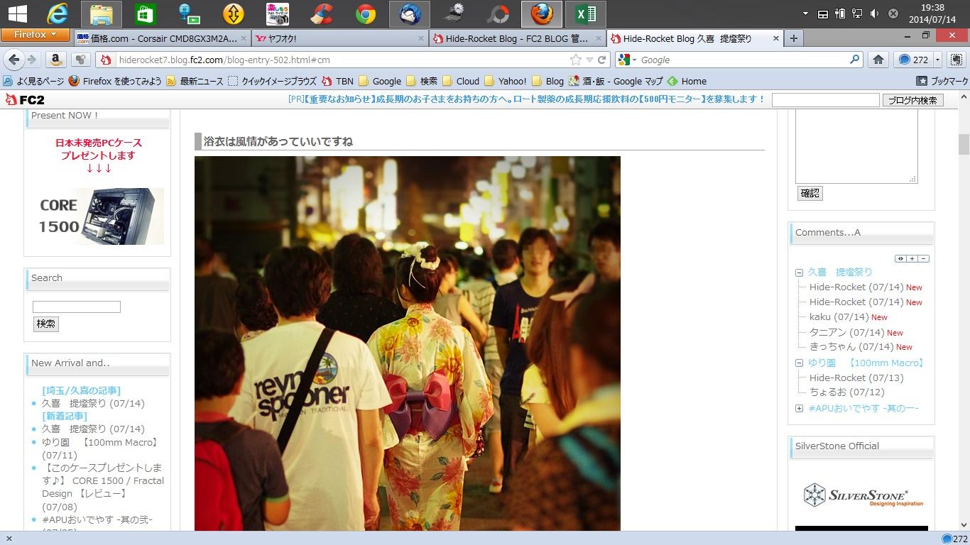 SS_1366_768.jpg