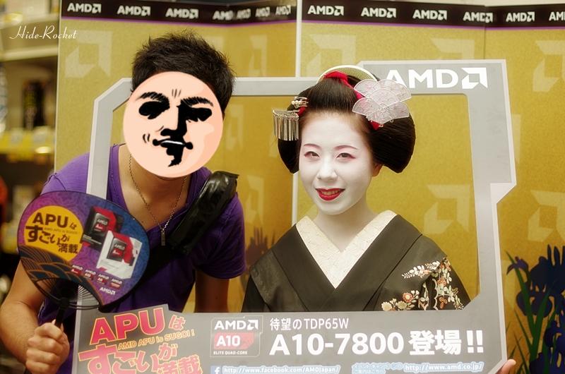oideyasu_11.jpg