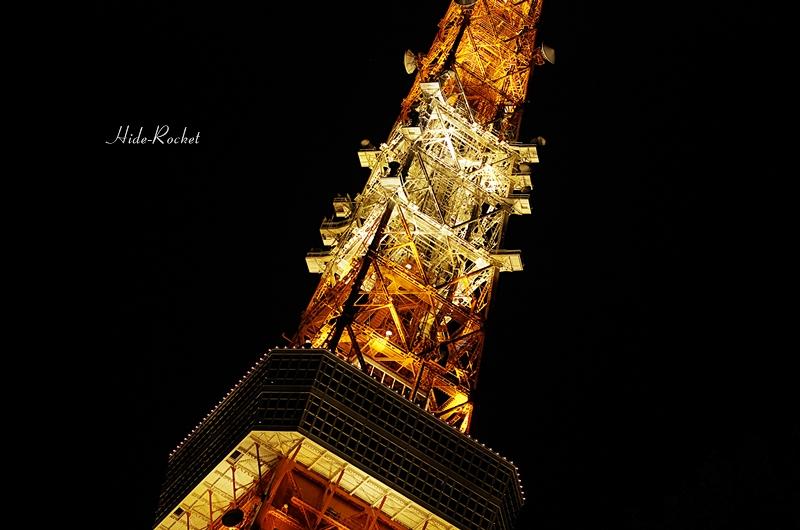 tokyotower_12.jpg