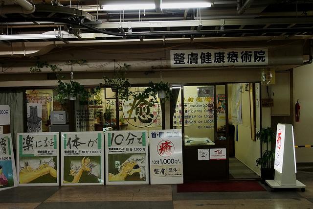 銀座線浅草008