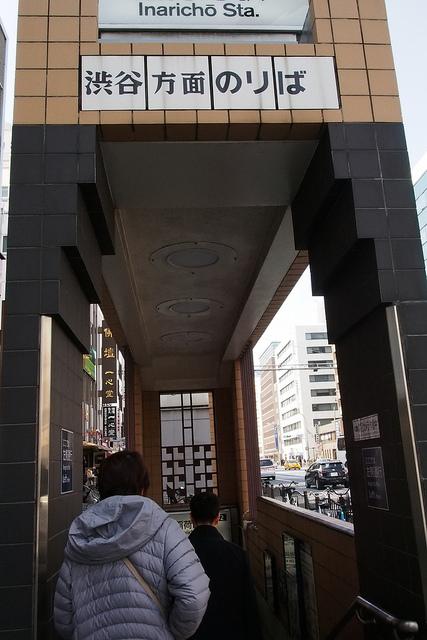 銀座線浅草013
