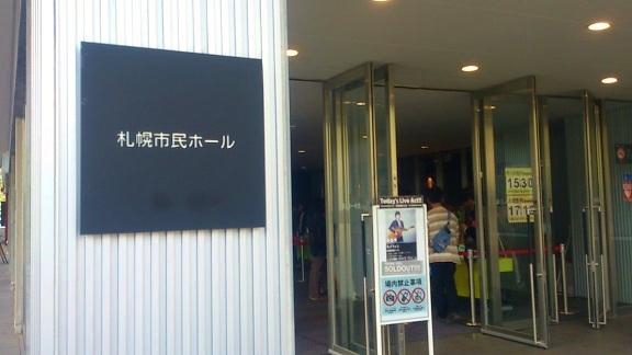 20140511b.jpg