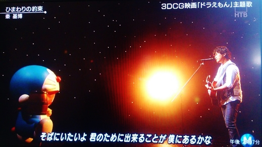 DSC_2264.jpg