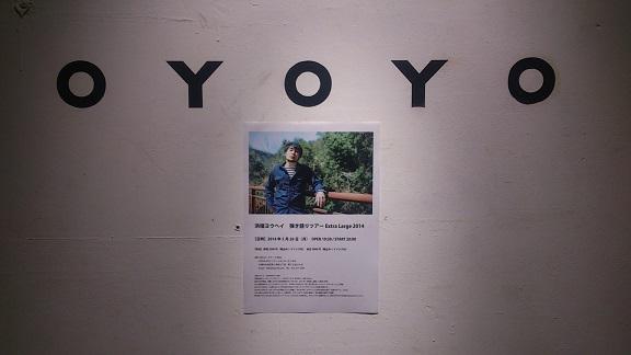 OYOYO.jpg