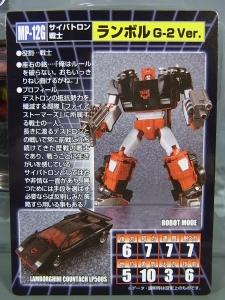 トランスフォーマー マスターピース MP-12G ランボル G2バージョン ビークルモード007