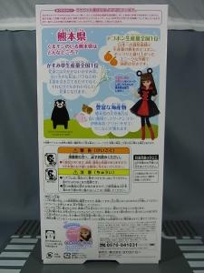 リカちゃん LD-16 くまモン×リカちゃん002