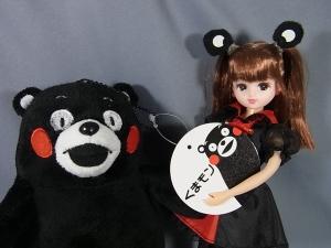 リカちゃん LD-16 くまモン×リカちゃん017