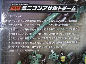 TFジェネレーションズ TG-32 ミニコンアサルトチーム003