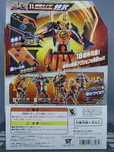 仮面ライダー鎧武 (ガイム) AC11 仮面ライダー鎧武 カチドキアームズ056