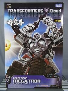TFクラウド TFC-D01 メガトロン001