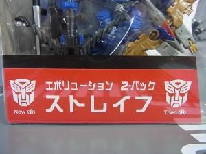 トイザらス限定 TF4 Evolution 2-Pack ストレイフ005
