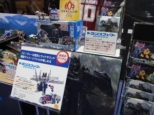 おもちゃショー2014 タカトミ TF4ブース003