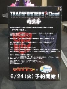 おもちゃショー2014 限定通販TF016