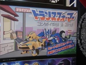 おもちゃショー2014 タカトミ TF他ブース033