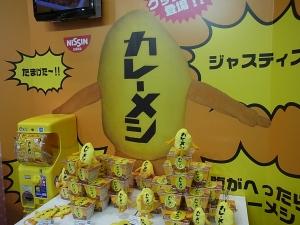 おもちゃショー2014 タカトミアーツ001