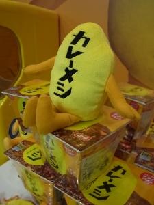 おもちゃショー2014 タカトミアーツ002