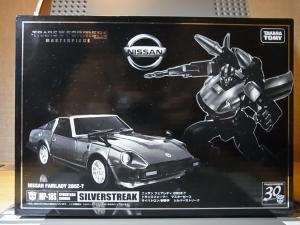 MP 東京おもちゃショー2014限定 MP-18S シルバーストリーク001
