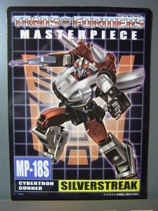 MP 東京おもちゃショー2014限定 MP-18S シルバーストリーク003