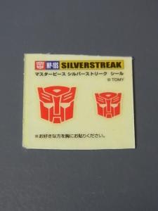 MP 東京おもちゃショー2014限定 MP-18S シルバーストリーク005