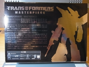 MP 東京おもちゃショー2014限定 MP-18S シルバーストリーク002