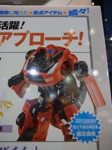 おもちゃショー2014 アガツマダイヤロボ002