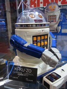 おもちゃショー2014 タカトミ005