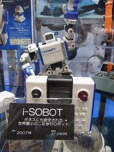 おもちゃショー2014 タカトミ006