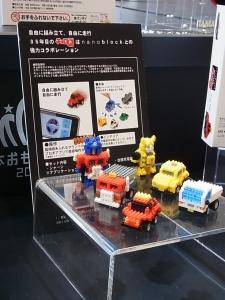 おもちゃショー2014 タカトミ054