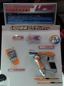 おもちゃショー2014 バンダイヒーロー007
