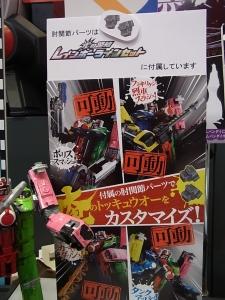 おもちゃショー2014 バンダイヒーロー038