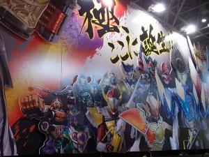 おもちゃショー2014 バンダイヒーロー069