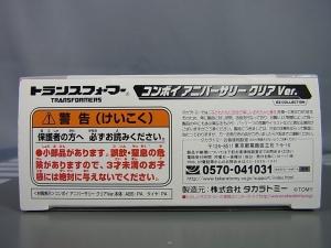 スーパーGT キッズウォーク コンボイ [アニバーサリークリアVer.]026