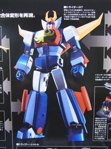 超合金魂 GX-66 無敵ロボ トライダーG7 01 G7003