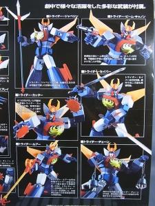 超合金魂 GX-66 無敵ロボ トライダーG7 02 アクション001