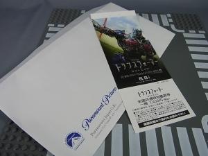 Amazon限定 映画 トランスフォーマーロストエイジ オプティマス3Dメガネ特別劇場鑑賞券セット002