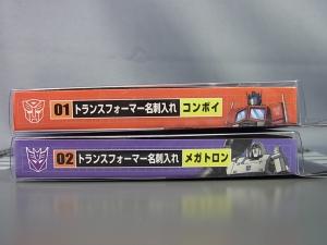 コトブキヤ トランスフォーマー シルクナロータイ 6種名刺入れ コンボイ/メガトロン6920