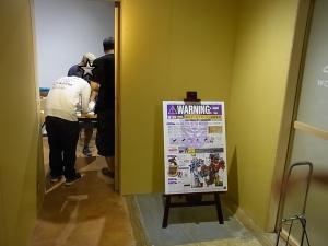 横浜ディセプティコンの謎7975