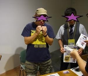 横浜ディセプティコンの謎7976
