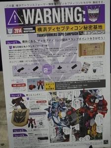 横浜ディセプティコンの謎7972