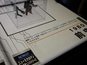 TFEXPO ZONE1 ENTRANCE8000