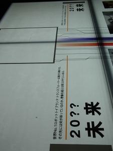 TFEXPO ZONE1 ENTRANCE8010