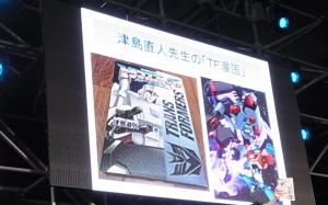 TFステージショー:津島・若林先生トークショー7207
