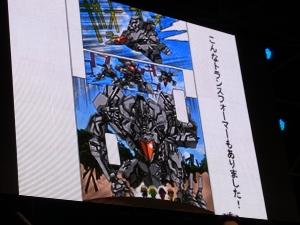 TFステージショー:津島・若林先生トークショー7211
